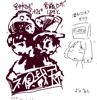 060927A.png