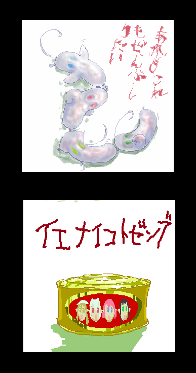 080824a.png